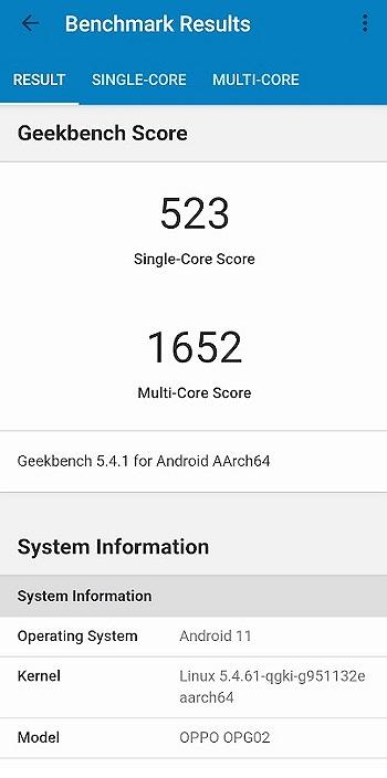 UQモバイル OPPO A54 5G Geekbench ベンチマークスコア