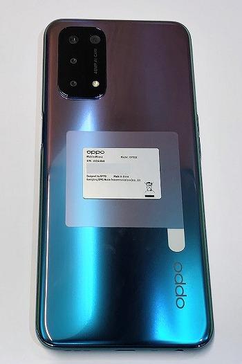 UQモバイル OPPO A54 5G 背面 デザイン 色