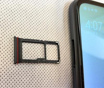 UQモバイル Redmi Note 10 JE シングルSIM DSDV デュアルSIM