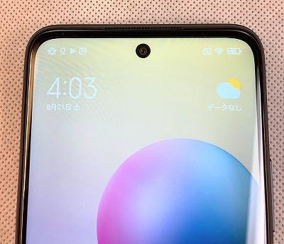UQモバイル Redmi Note 10 JE インカメラ パンチホール