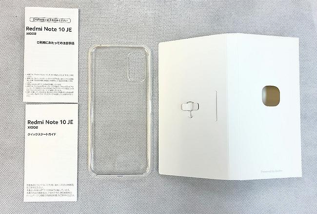 UQモバイル Redmi Note 10 JE 付属品 同梱品