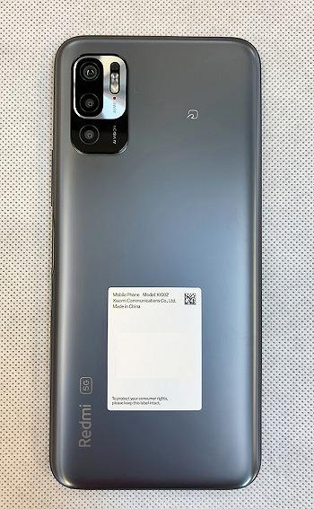 UQモバイル Redmi Note 10 JE グレー 色