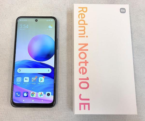 UQモバイル Redmi Note 10 JE イメージ2