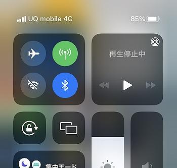 UQモバイル iPhone13 設定