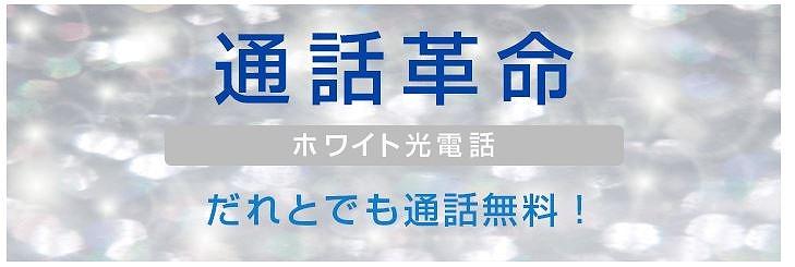 ソフトバンク光の料金を解説【2019年版】料金プラン ...