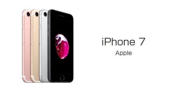 iPhone7画像