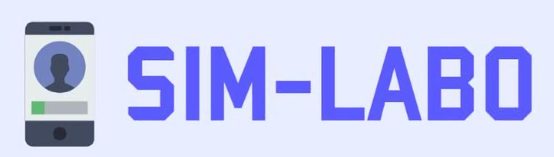 格安SIM・格安スマホなら「シムラボ」| 評判・デメリットやおすすめを解説