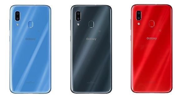 Galaxy A30_本体カラー