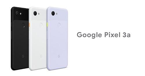 Pixel 3a画像