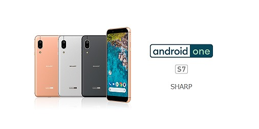 Android One S7 セール