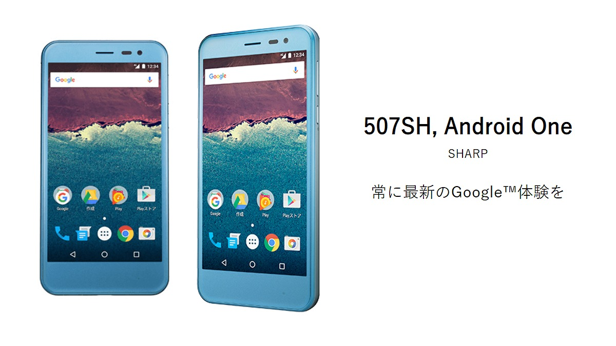 507SH Android One