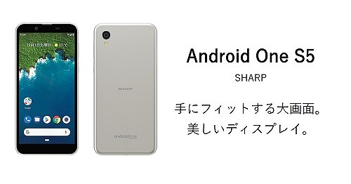 Android One S5_ワイモバイル