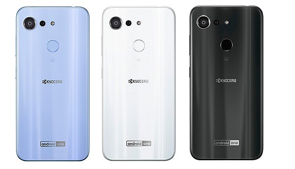 Android One S6_本体カラー