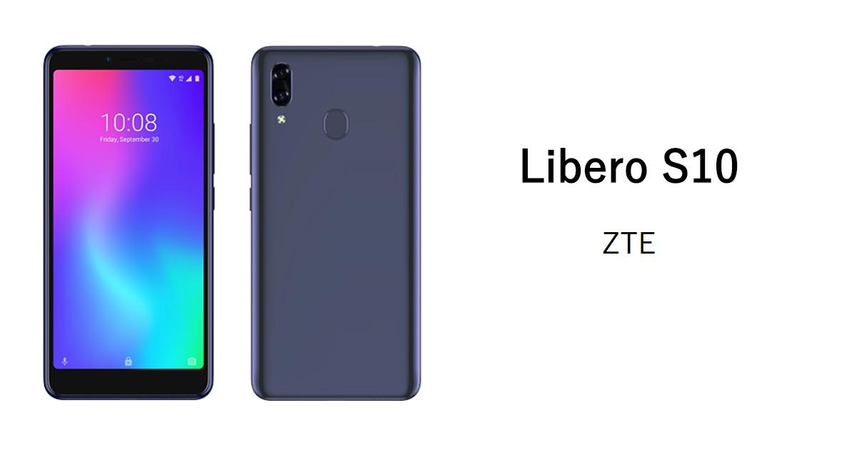 ワイモバイル Libero S10