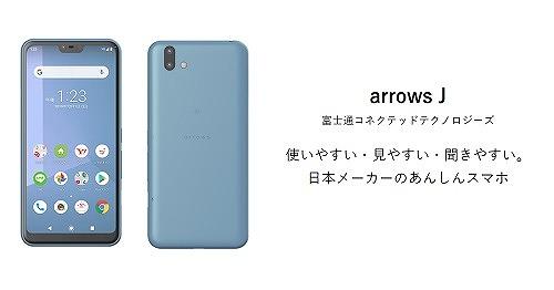 arrows J