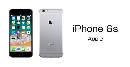 iPhone6S_ワイモバイル