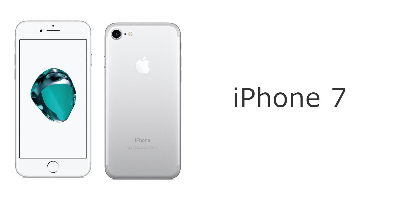 iPhone7_ワイモバイル