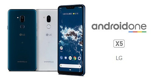 Android One X5