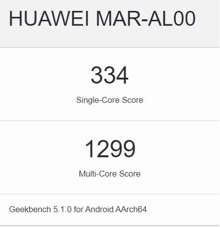 HUAWEI P30 lite Geekbench ベンチマークスコア