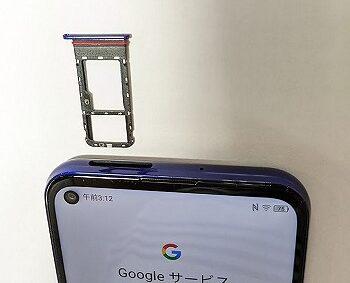 ワイモバイル Libero 5G シングルSIM micro SDカード