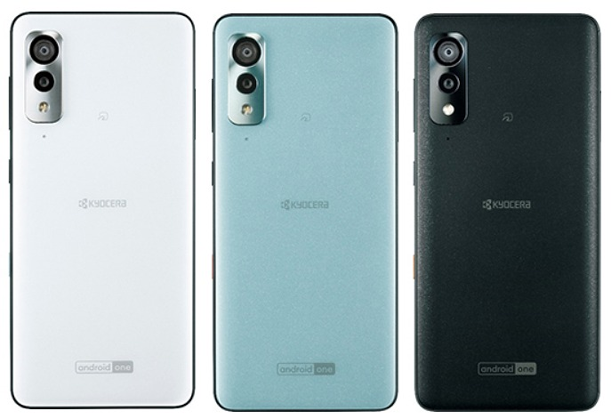 Android One S8 本体カラー