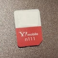 ワイモバイル SIM n101 n111 n141