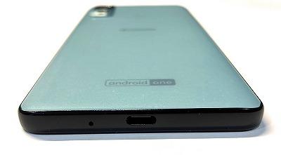 ワイモバイル Android One S8 USB端子 USB Type-C