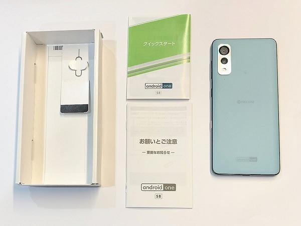 ワイモバイル Android One S8 付属品 同梱品