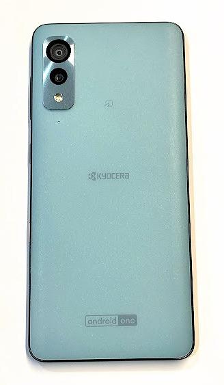 ワイモバイル Android One S8 本体カラー 背面2