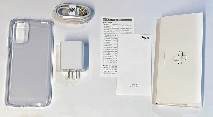 ワイモバイル Redmi 9T 付属品 同梱品