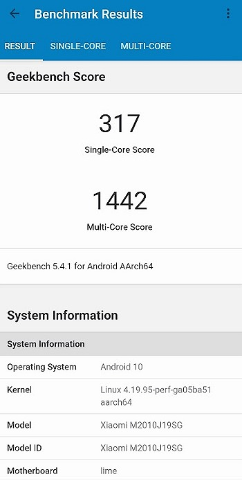 ワイモバイル Redmi 9T Geekbench ベンチマークスコア2