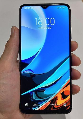 ワイモバイル Redmi 9T 画面サイズ インチ