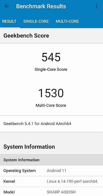ワイモバイル AQUOS sense4 basic Geekbench ベンチマークスコア